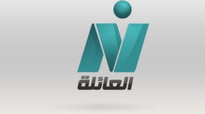 Nile Family TV live