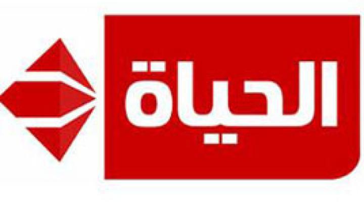 Al Hyah TV