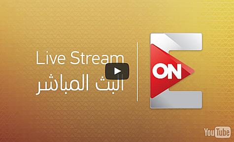 OnTV – أون تي في